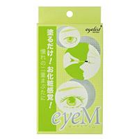 ローヤルアイム(二重形成化粧品) 8ml 商品情報